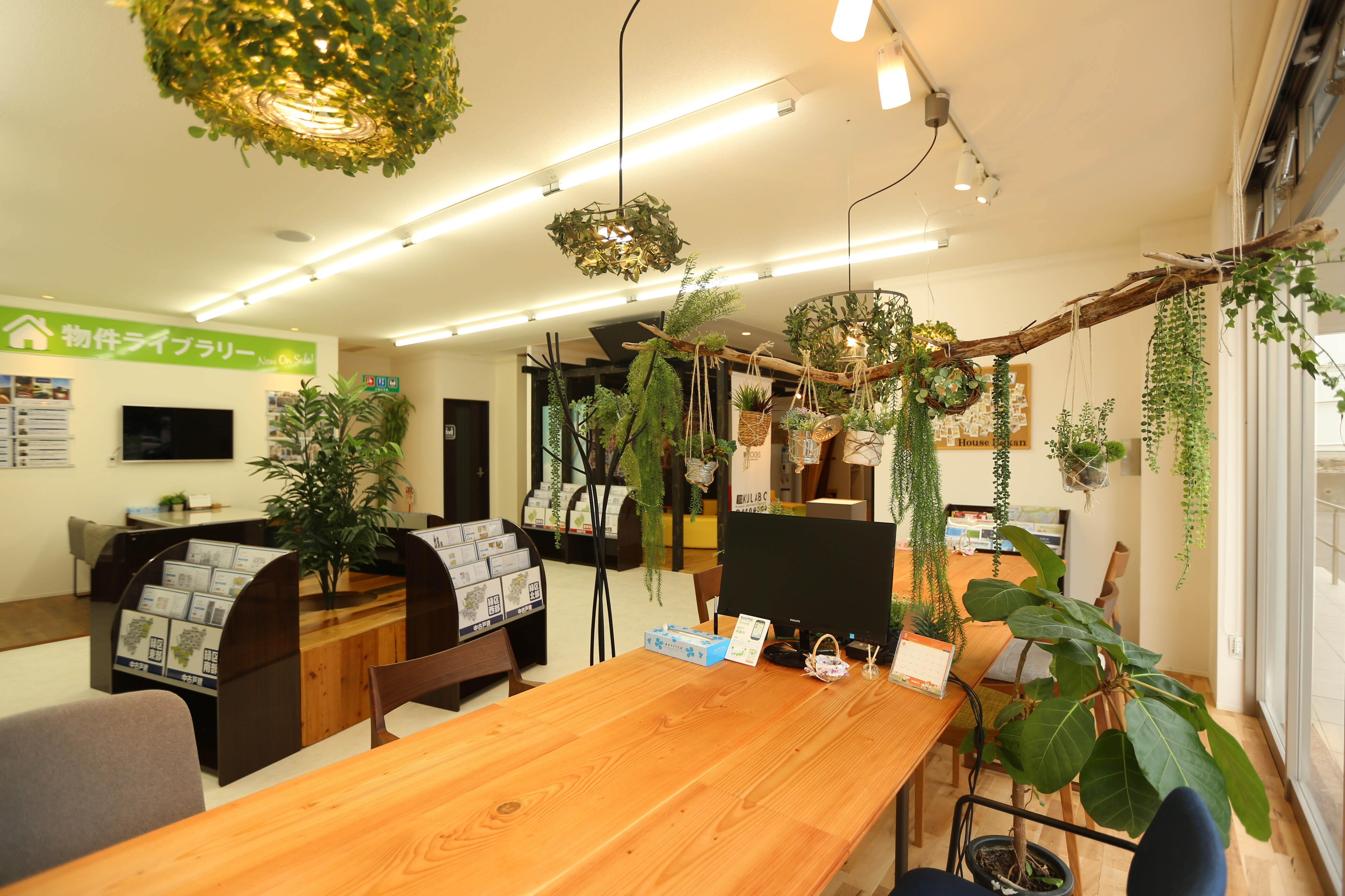 ハウスボカン緑店