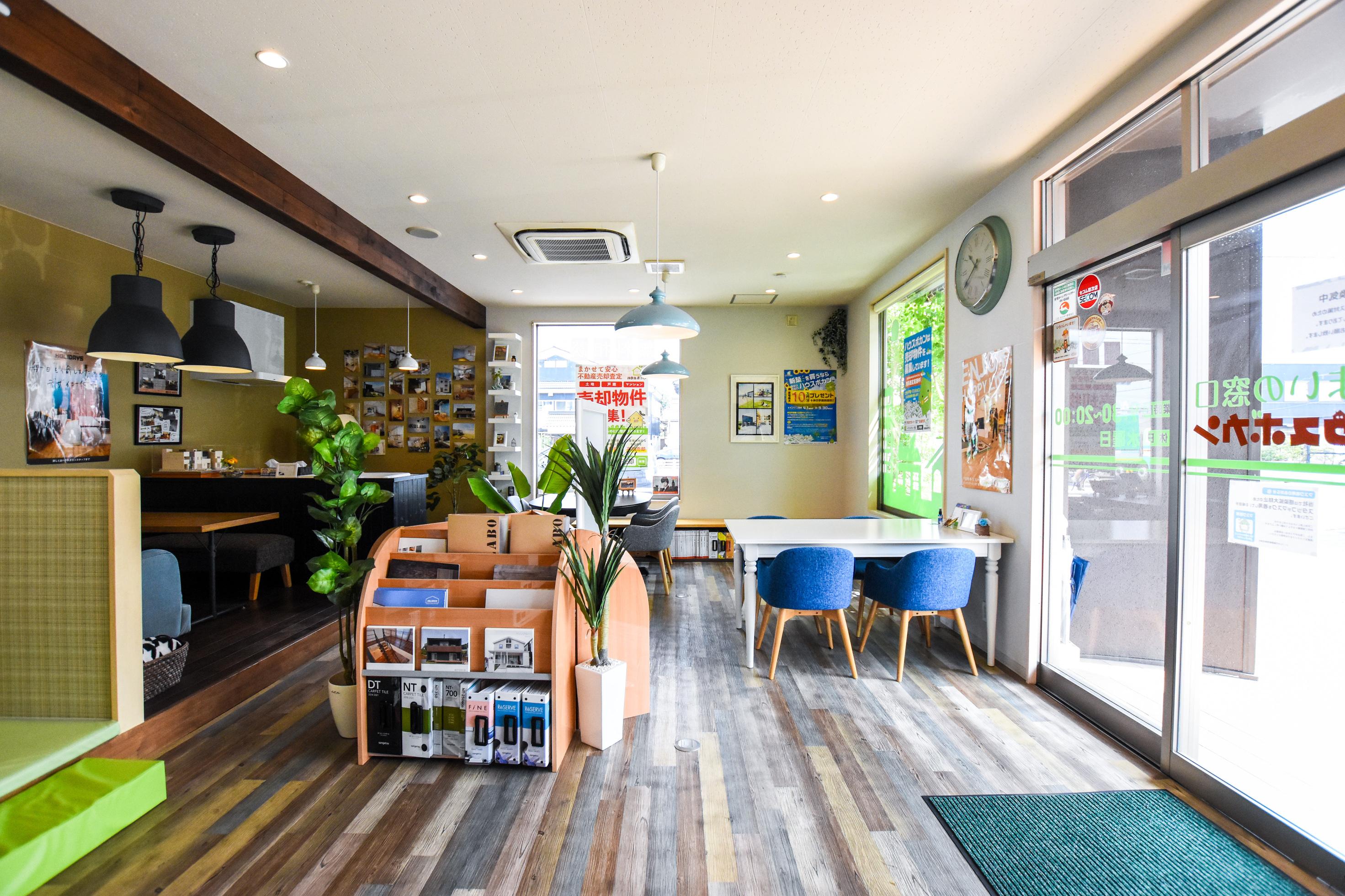 ハウスボカン刈谷安城店